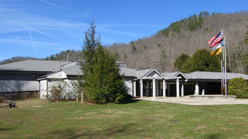 Pisgah Center for Wildlife Education