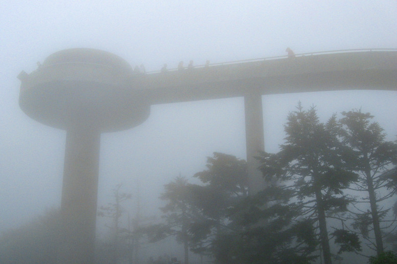 The Clingman's Dome spaceship...absolutely choked with visitors, even on a day like this!