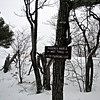 Trail sign a little north of the summit.