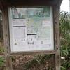 Dennis Cove Trailhead