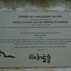 This plaque is on the base of the chorten in the next photo...