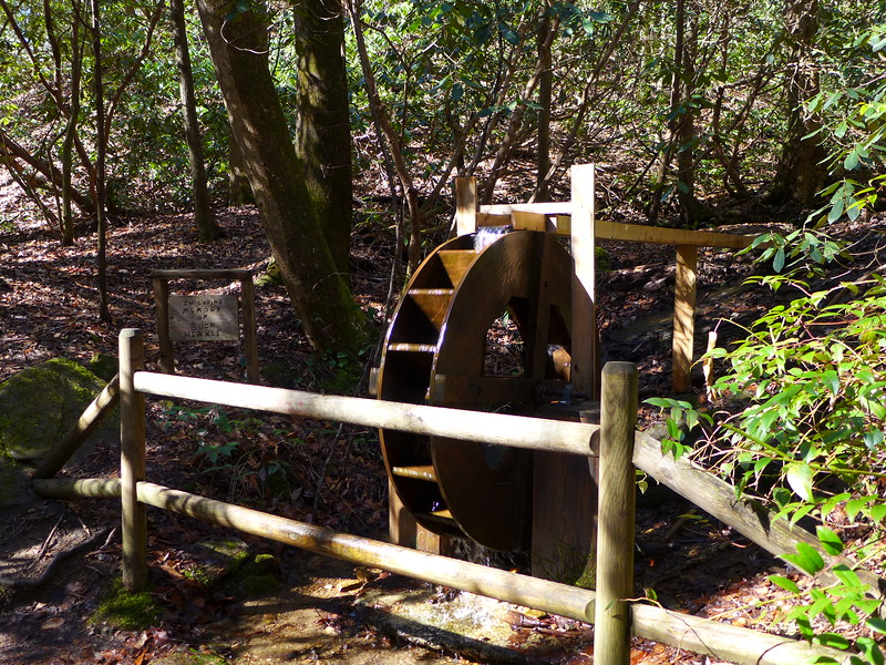 <h1>Water Wheel</h1>...along the 1/3 mile trail to the base of Twin Falls.