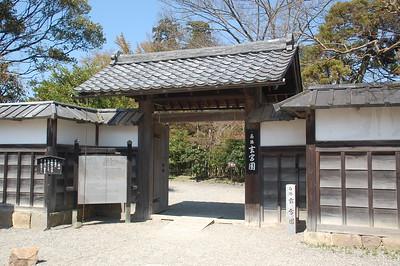 Genkyu-en Gate