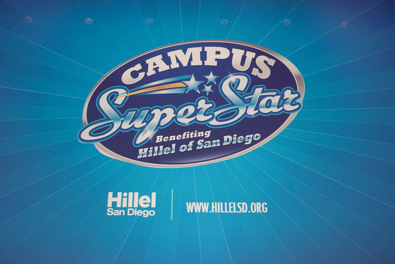 2-Hillel-IMG_0770-Photo by Melissa Jacobs
