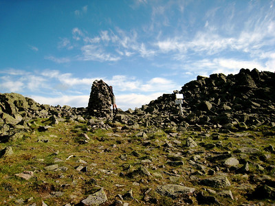 King Cairn at Mt. Niphon