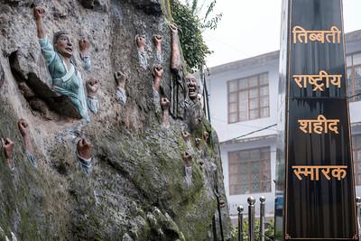 Namgyal Monastery  McLeod Ganj, Dharamshala Himachal Pradesh India
