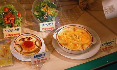 """""""Okosama"""" doria and """"omuraisu"""" doria"""