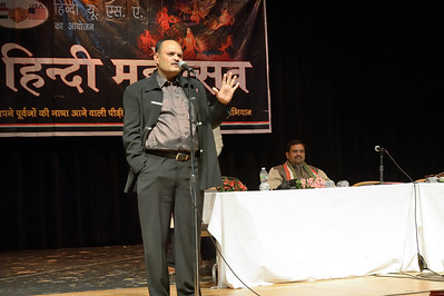 Hindi Utsav 2012