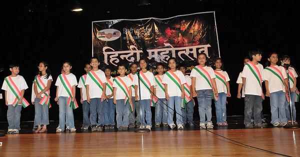 Hindi USA