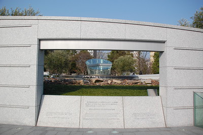 The Hiroshima National Peace Memorial Hall for the Atomic Bomb Victims