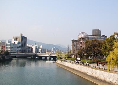 Aioi Bridge, the target of the atomic bomb