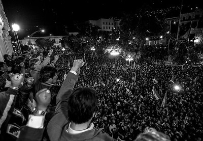 La Paz, BOLIVIA.- The President of Bolivia, Evo Morales and some authorities celebrate second electoral victory from the balcony of the Government Palace.. Dec 6 of 2009. Photo: Dany Krom.