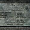 140330 Tesla Statue 5