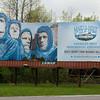 140522 Maid Billboards 2