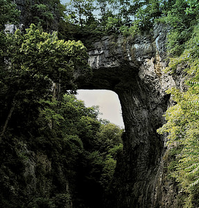 Natural Bridge in Rockbridge County, VA