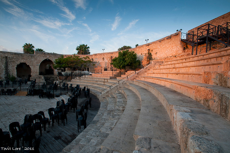 Shuni Fortress and Amphitheater