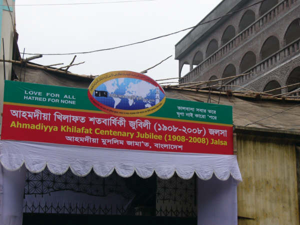 Decorated Main etrance of Bangladesh Jamaat's National HQ
