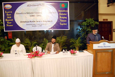 Address of Welcome by National Ameer Mobasher ur Rahman