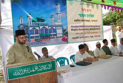 Speech by Sadr Majls Ansarullah Ahmad Tabshir Choudhury