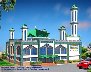 Khilafat Mosque Final Design with Name