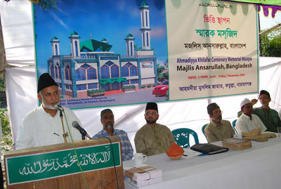 Speech by National Ameer Mobasher ur Rahman