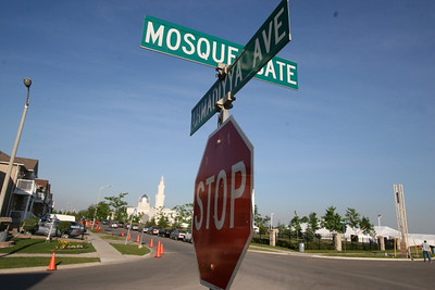 Intersection of Ahmadiyya Ave & Mosque Gate, Canada