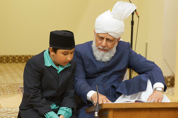 Ameen Ceremony - Calgary