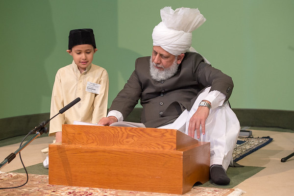 Ameen Ceremony - Vancouver
