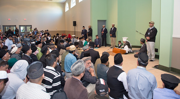 Ameen Ceremony - Vancouver