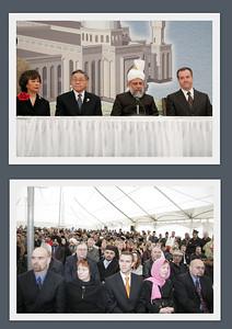 Baitun Nur Mosque, Calgary