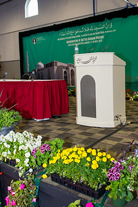 Inauguration of Baitur Rahman Mosque, Vancouver