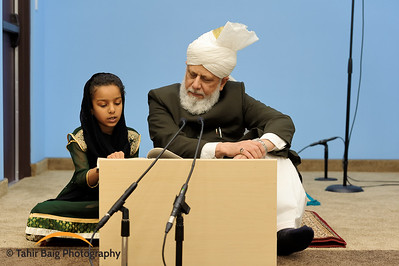 Ameen Ceremony - Regina