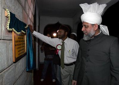 Eldoret Mosque Inauguration