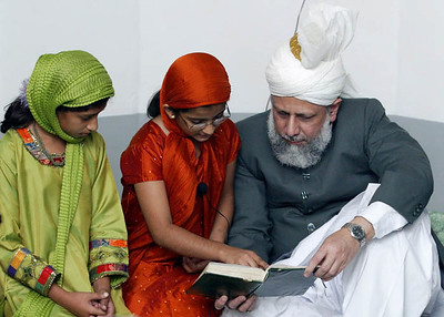 Ameen ceremony