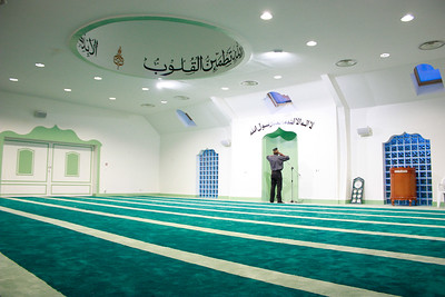 Prayer hall of Mubarak mosque