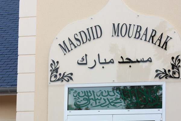 Main entrance of Mubarak Mosque