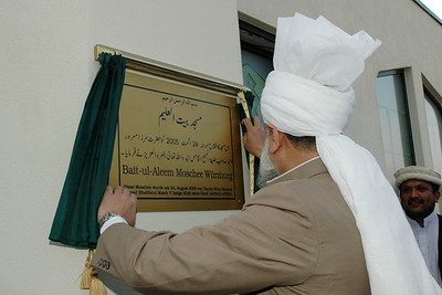 Opening shield of Bait-ul-Aleem