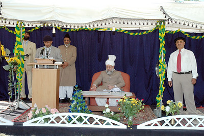 Recitation of the Holy quran