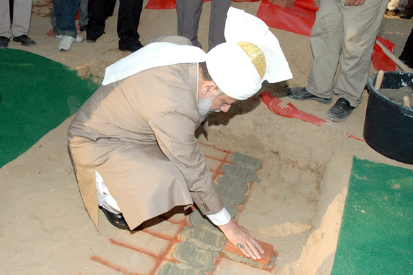 Huzur lays the foundation stone of Bait-ul-Sami in Hannover, Germany