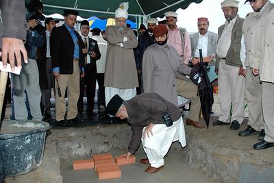 Mir Mahmood Ahmad Nasir Sahib Principal Jamia Ahmadiya Rabwah laying the foundation stone