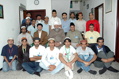Huzur with MTA International, Germany Studio's team