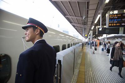 Arrival in Nagoya