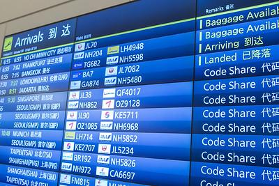 Arrival in Tokyo