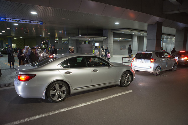 Departure from Nagoya for Tokyo
