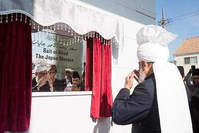 Inauguration of Baitul Ahad Mosque, Japan
