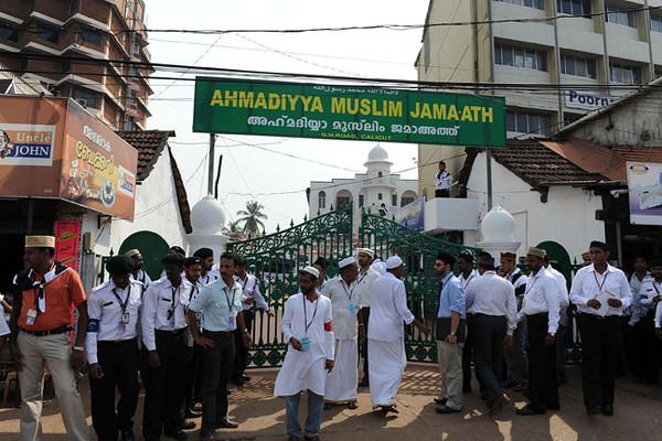 Jamaat members waiting for Huzur's arrival at Baitul Quddoos