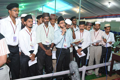 Khuddam singing Tarana (poem)