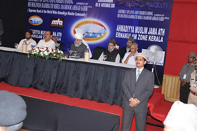 Zonal Ameer Kabeer sahib, Sebastian Paul Member of Parliment, Inam Gori Sahib, Prof.M.K.Sanu