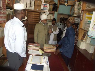 Hazrat Khalifatul Masih V Inspecting a Book Store