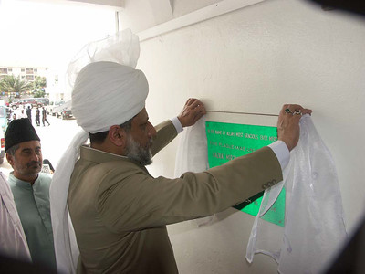 Hazrat Khalifatul Masih V inaugurating the new office/guesthouse building in the Accra Mission House, Ghana